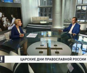 Фрагменты эфиров о революции 1917 года (Каналы Царьград, Спас)